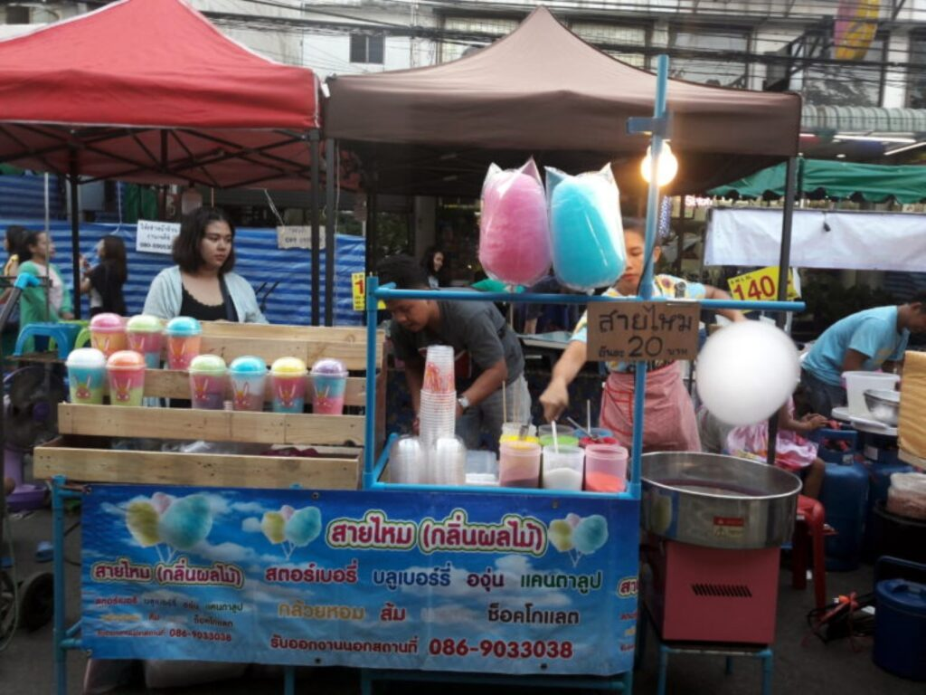 vata zahar thailanda