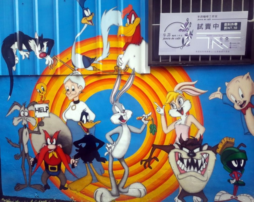 taichung taiwan painted animation lane looney tunes