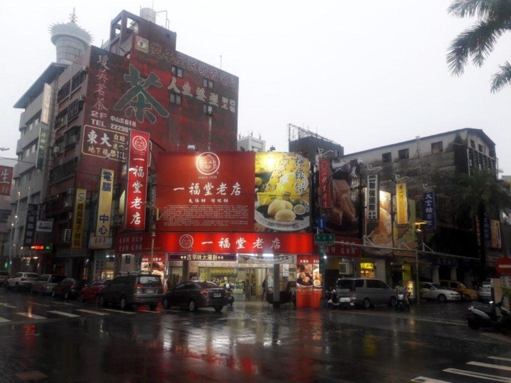 taichung taiwan cladiri si strazi