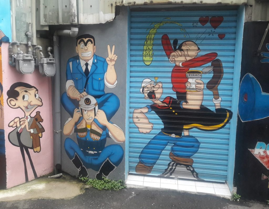 painted animation lane taichung taiwan