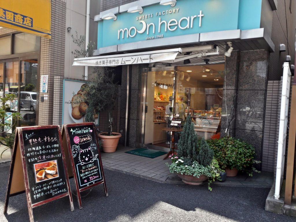 yanesen japonia cofetarie