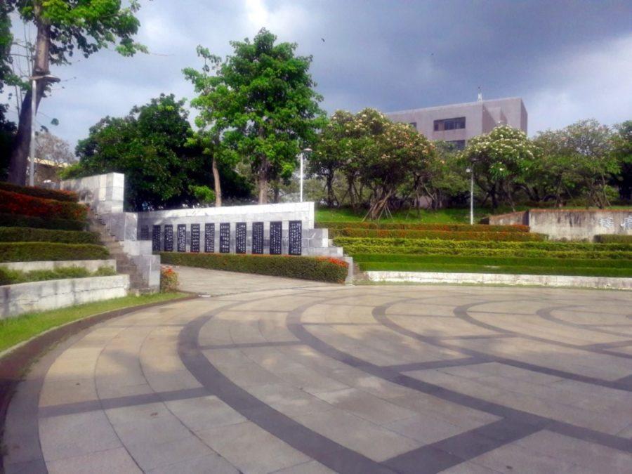 taichung taiwan calligraphy greenway (