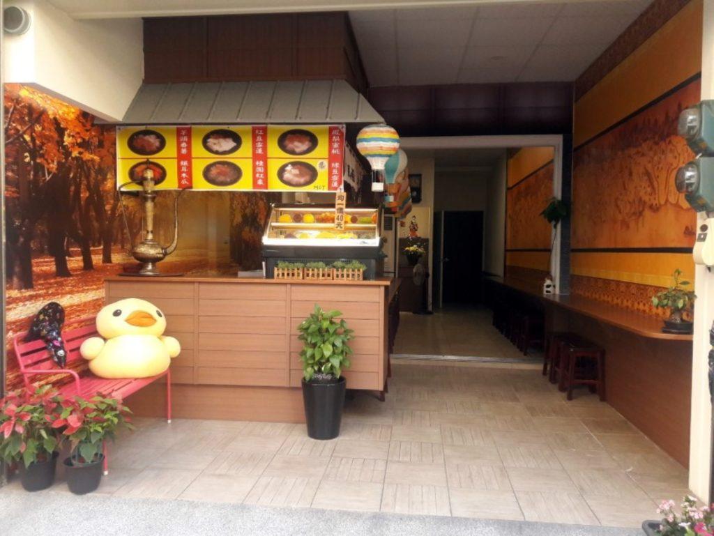 taichung taiwan restaurant