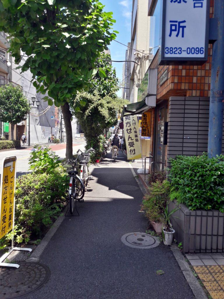yanesen japonia