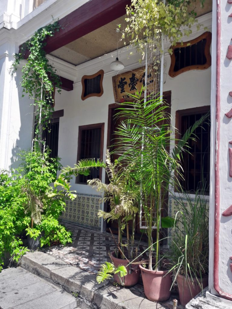 ren i tang heritage inn penang malaysia hotel