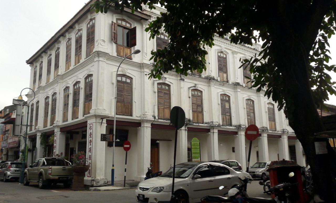 ren i tang penang hotel malaysia