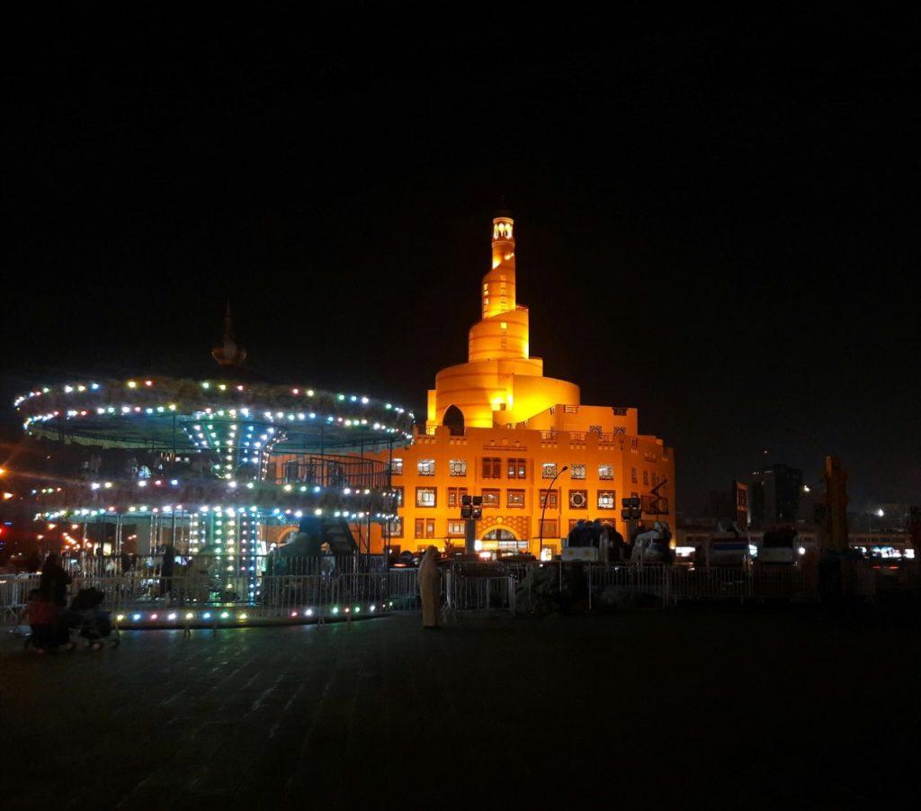 fanar centrul cultural islamic