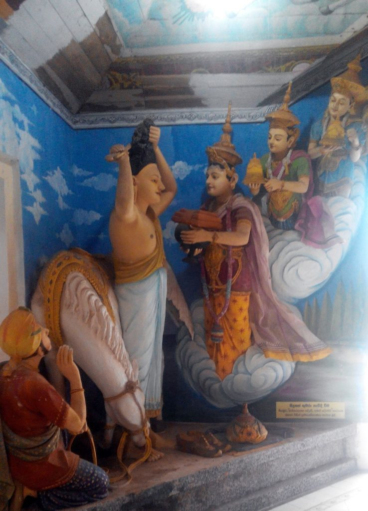 angurukaramulla templu negombo
