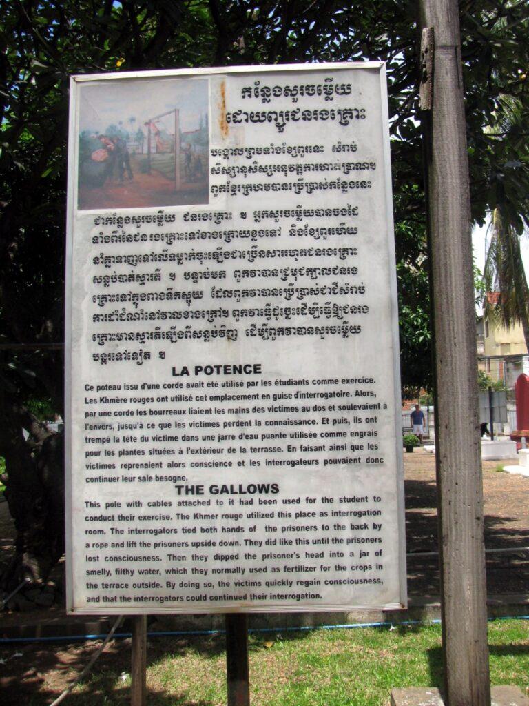 inchisoarea s21 muzeul genocidului cambodgia
