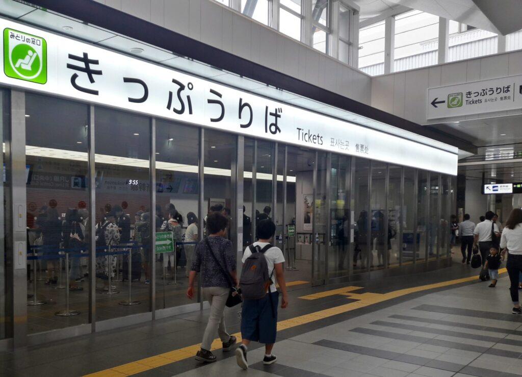 ghiseu bilete tren japonia
