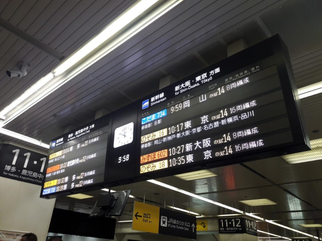 panou shinkansen hiroshima