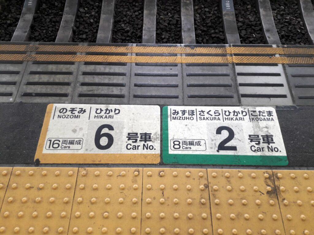 peron trenul japonez de mare viteza