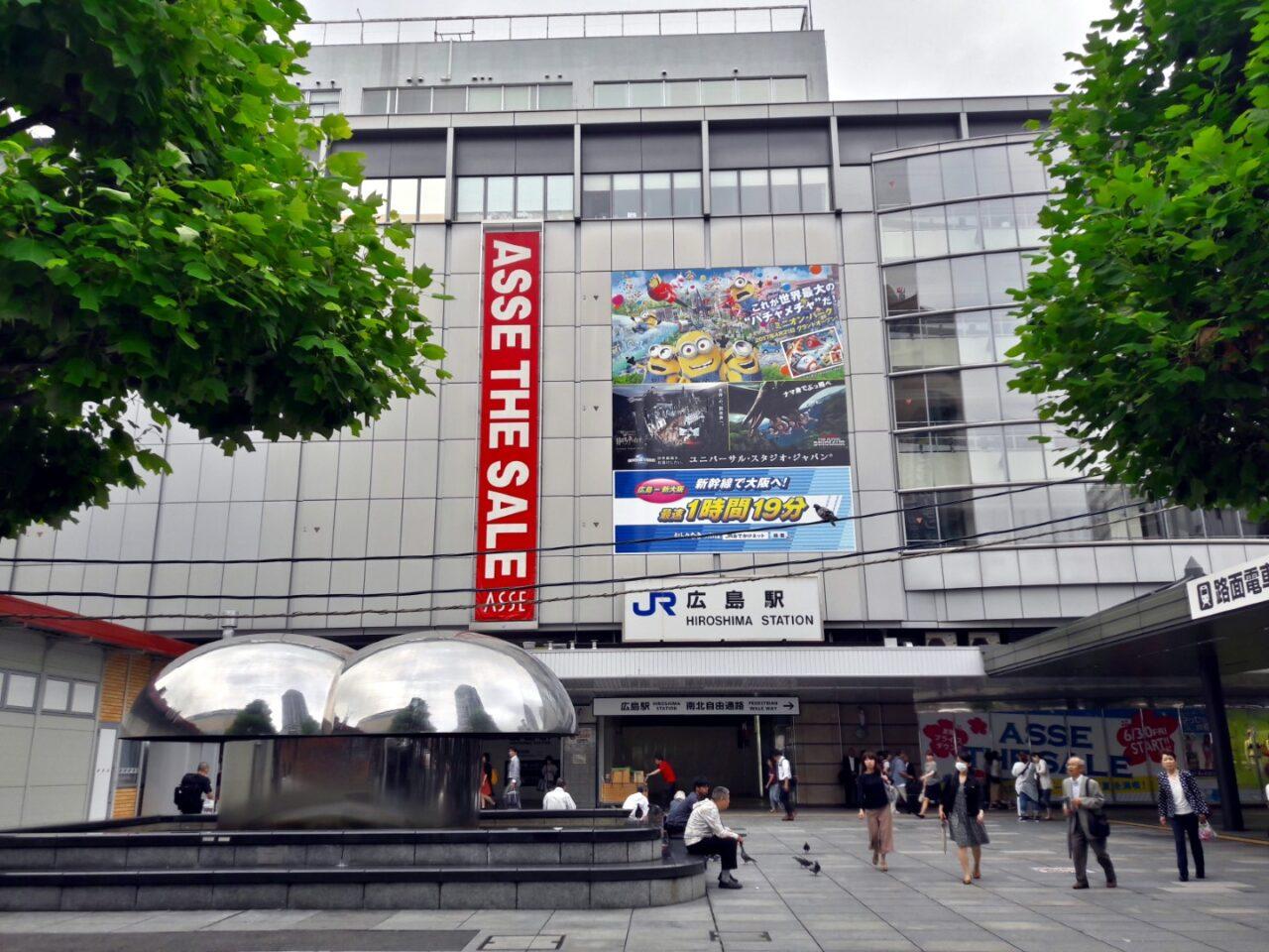statie tren hiroshima japonia